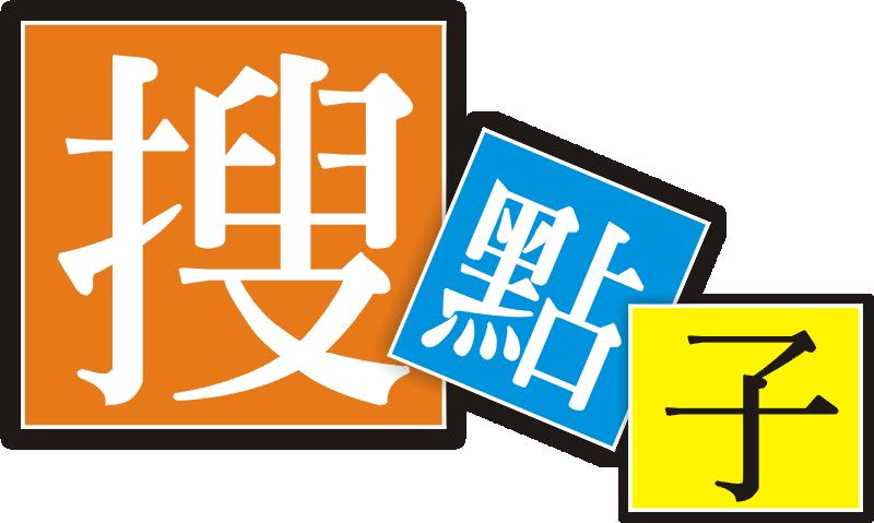 開通站台權限(ㄧ年)